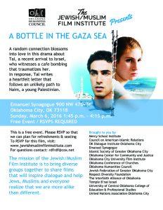 gaza_flyer
